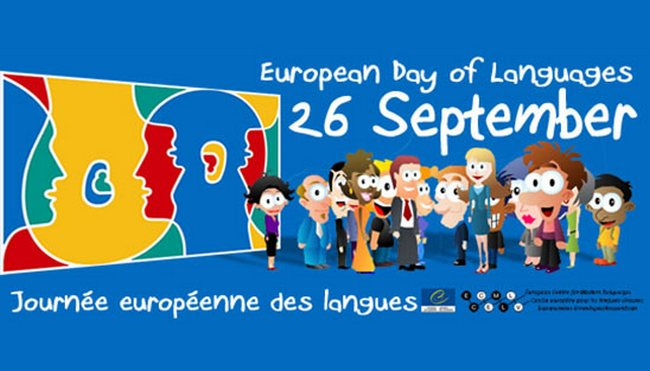 Вижте колко езика говорят европейците