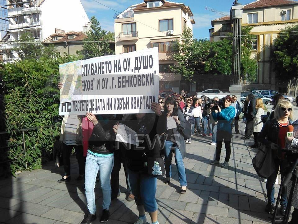 dusho hadjidekov protest 1 (3)