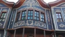 etnografski-museum