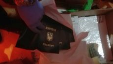 Преглед на извадката Кликнете върху някой от елементите в прегледа, за да стартирате редактора на извадки. Преглед на SEO заглавието: ГДБОП разби канал за фалшиви паспорти, 6 арестувани в Пловдив