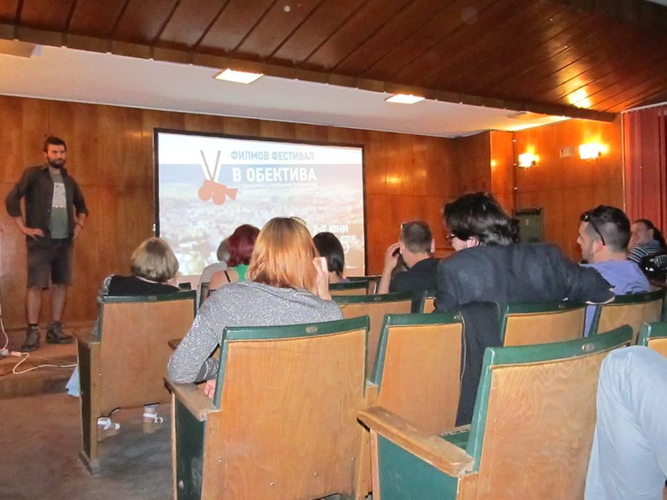 Кинофестивал в Асеновград