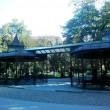 gradina_pavilion-2
