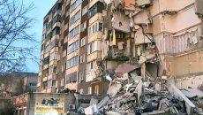 9-етажен блок се срути от взрив на газ