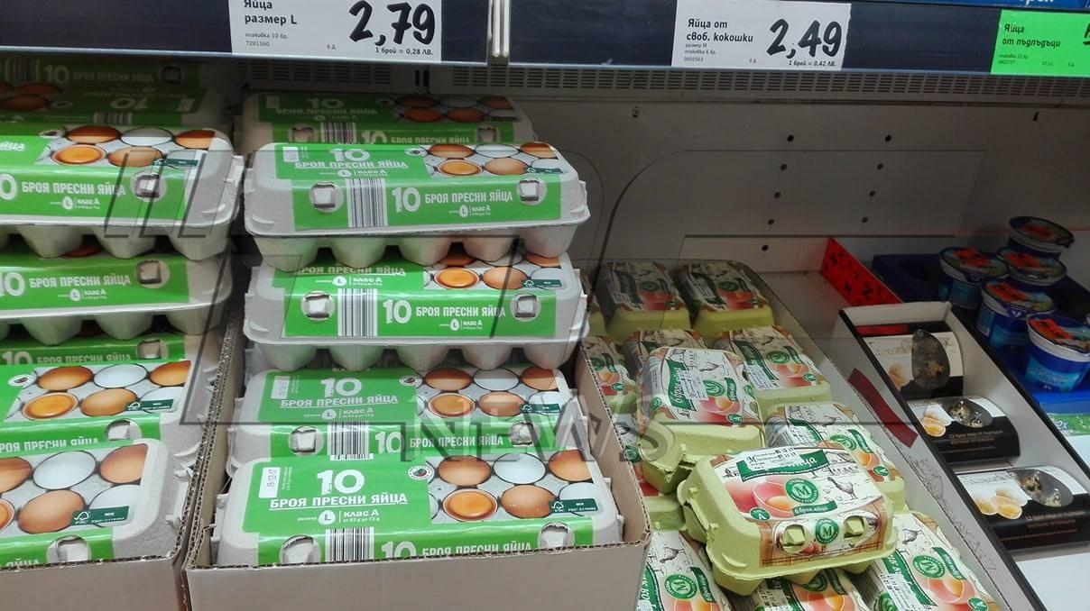 42 ст. чукнаха яйцата в Пловдив