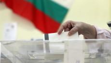 izbori glasuvane