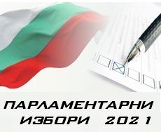 dcnews.bg