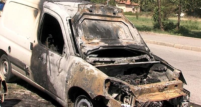 коли изгоряха