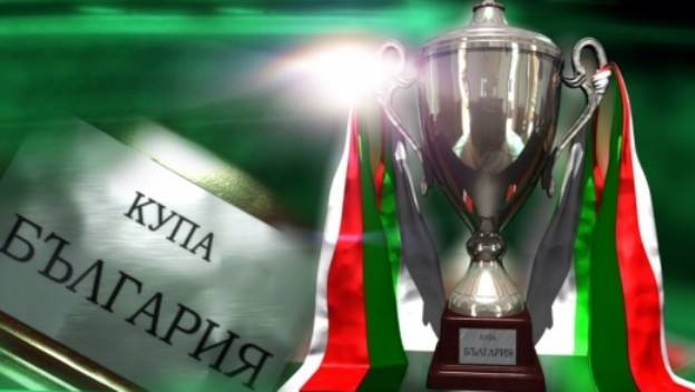 kupa_futbol