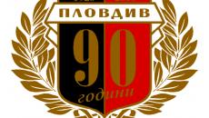 loko-90