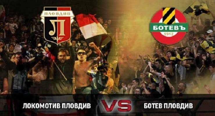 loko_botev