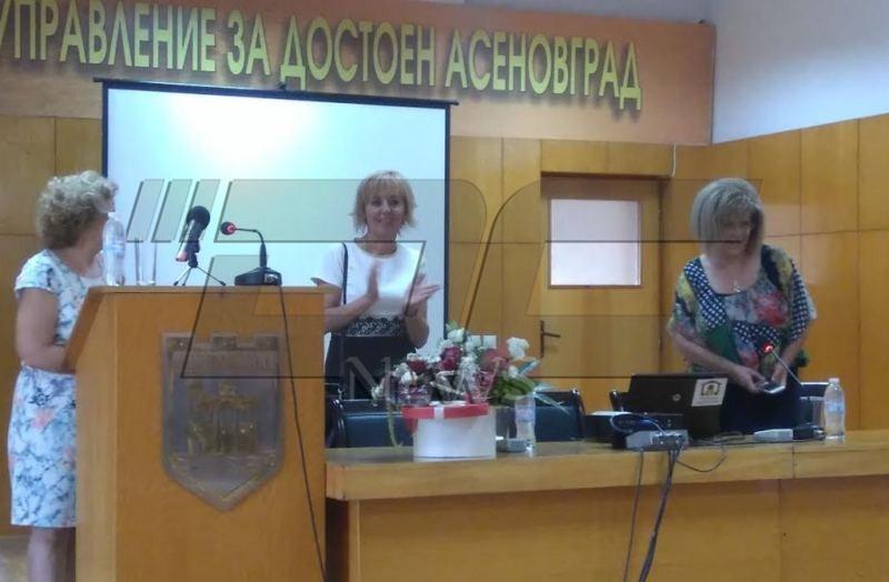 manolova_asgr (1)