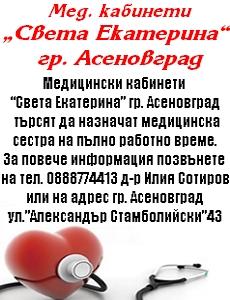 www.dcc.bg