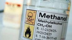 метилов алкохол