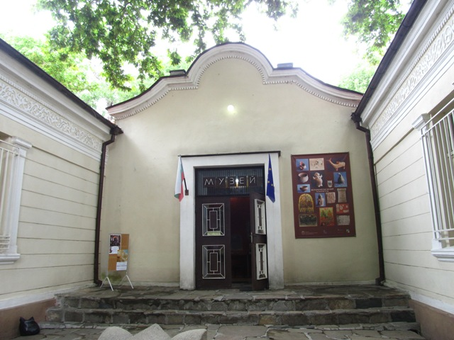 Историческия музей в Асеновград