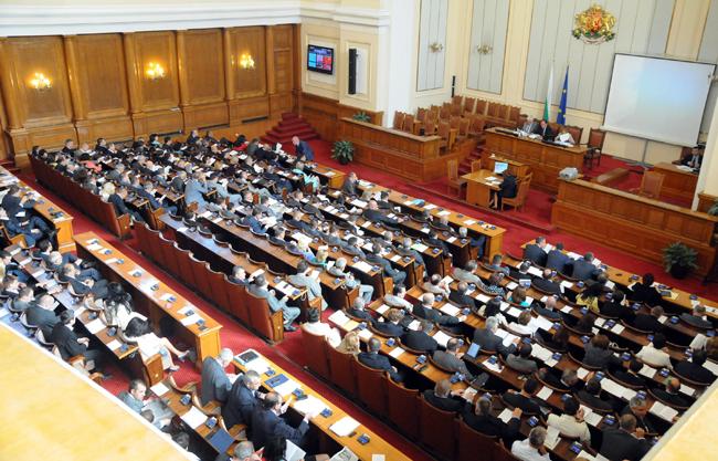 narodno_subranie_plenarna_zala