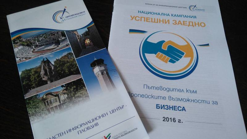 oic_asenovgrad (2)