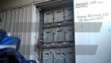 otchitane elektromeri (1)