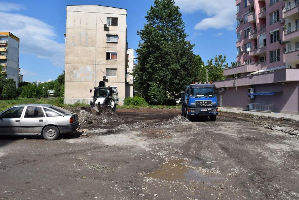 parking_ujen