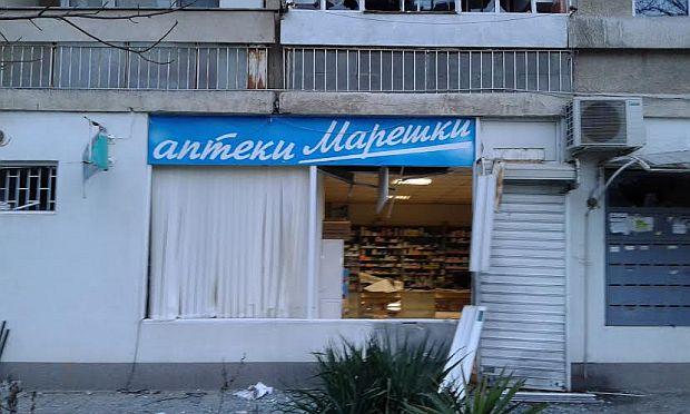 mareshki