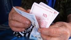pensii bonus