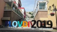 plovdiv2019 (5)