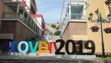 plovdiv2019 (7)