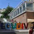 plovdiv2019_bukvi