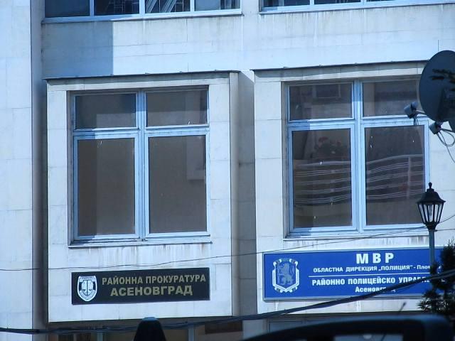 Полицията в Асеновград