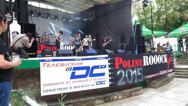 Благотворителен рок концерт