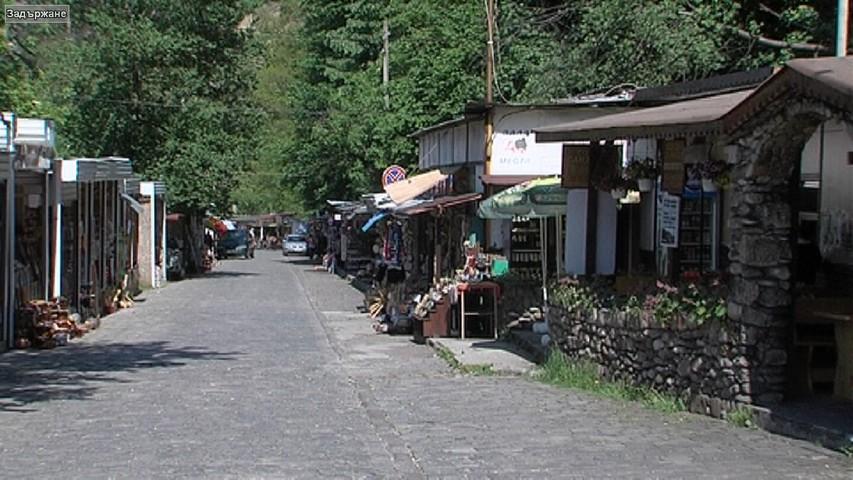 pyt-ba4kovski-manastir