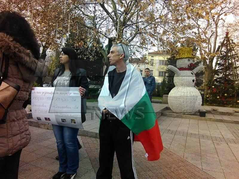 rakiq_protest (4)