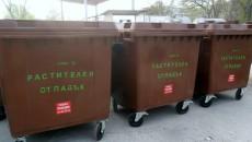 rastitelni otpadaci (3)