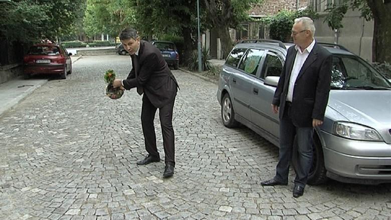 Ремонтирана ул. Родопи в Пловдив