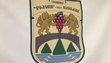 rodopi_obshtina