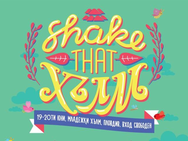 shake that hulm a3