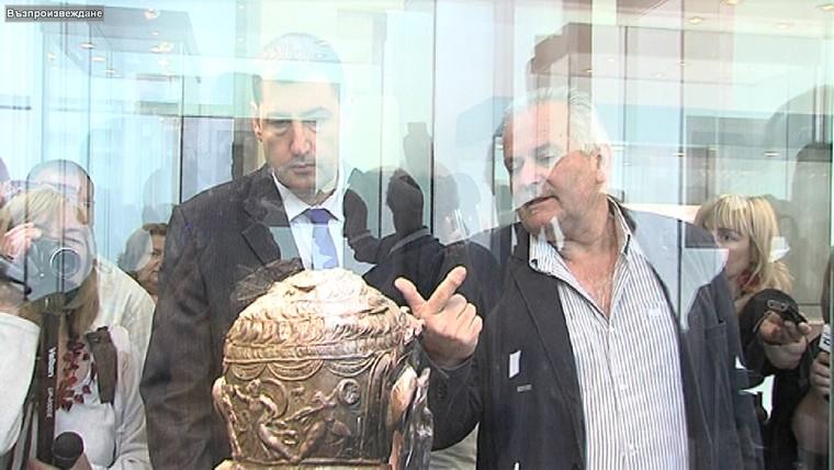 Шлем за два милиона евро в Пловдив