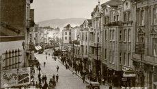 Исторически форум изследва Пловдив