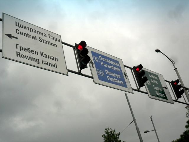 Поставят нови указателни табели в Пловдив