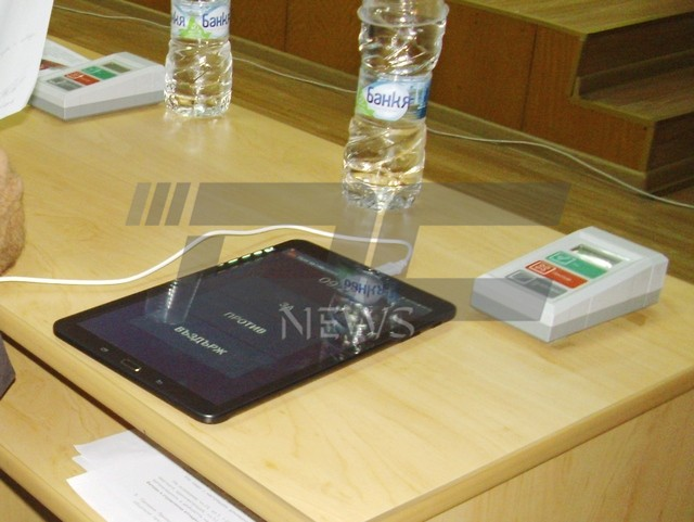 tablet asgr