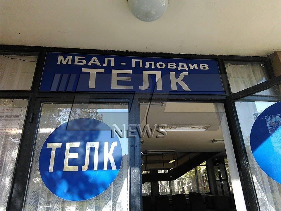 telk (4)