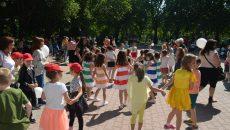 Детските градини в Южен