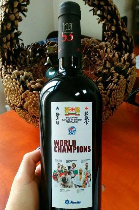 vino_komanov