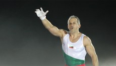 yovchev