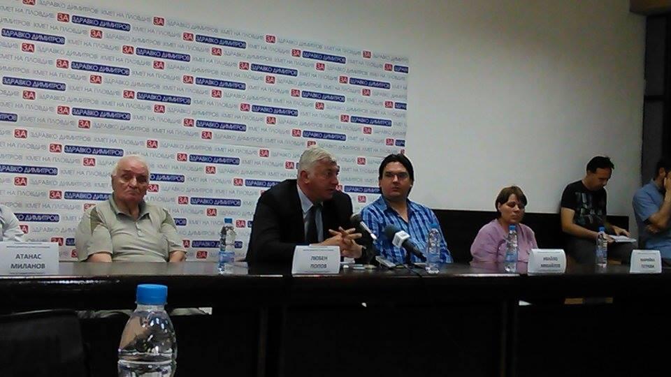Здравко Димитров влезе в битката за кмет на Пловдив