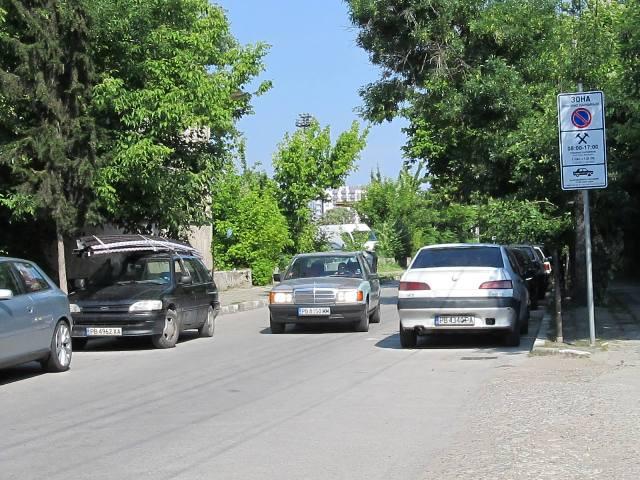 Приходи от платеното паркиране в Асеновград